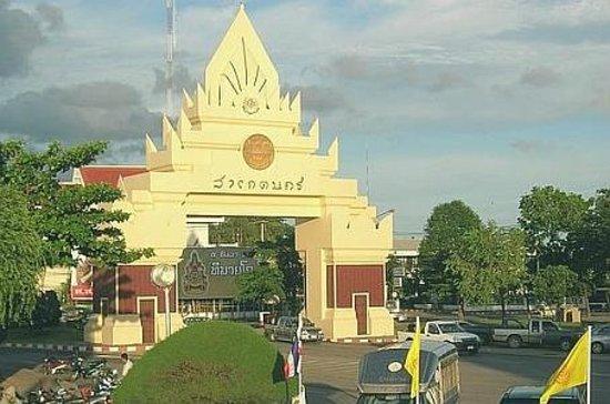 Roi Et Province, Thailand: Gate Puen Palanchai Roi-et