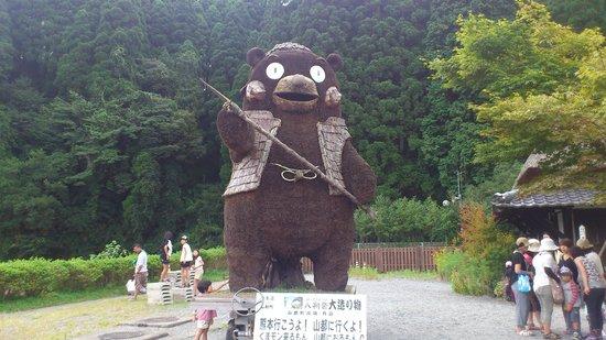 Takenotsuji: よろしくお願いします