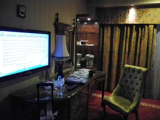 Hotel Lisboa Macau: ホテルリスボアの部屋
