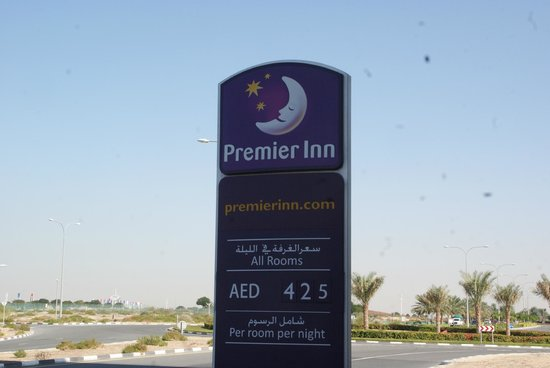 Premier Inn Dubai Silicon Oasis Hotel: Hotel