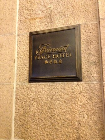 Fairmont Peace Hotel: trophy