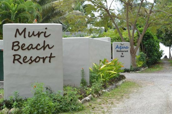 Muri Beach Resort: The entrance to the Resort