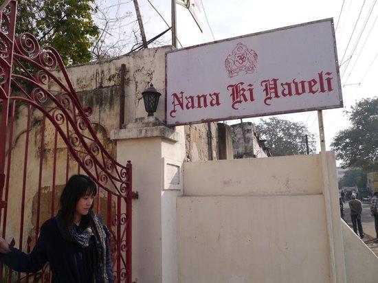 U90e8 U5c4b - Picture Of Nana Ki Haveli  Jaipur