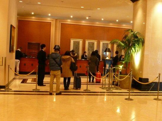 Nagoya Marriott Associa Hotel: フロント周辺