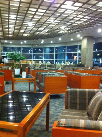 Gumi Century Hotel: レストラン