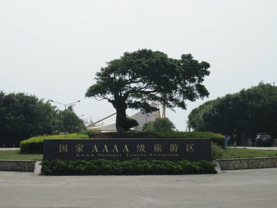 Shantou Citic Golf Club
