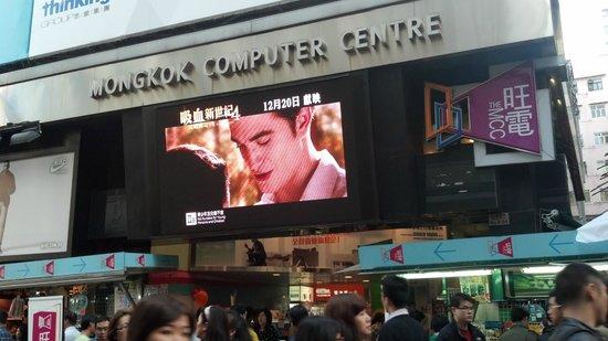 Mongkok Computer Centre