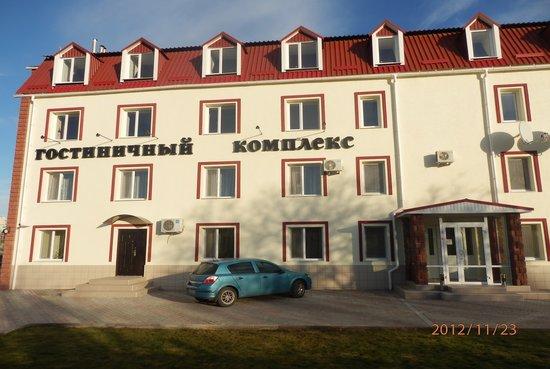 Domino Hotel Complex