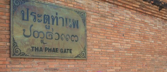 Hotel M Chiang Mai: Tha Phae Gate monument