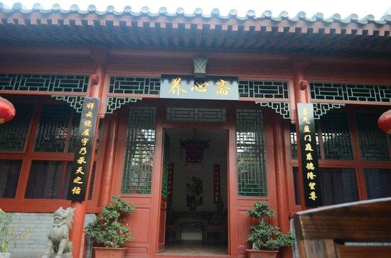 Beijing 161 Beihai Courtyard Hotel : Center hall