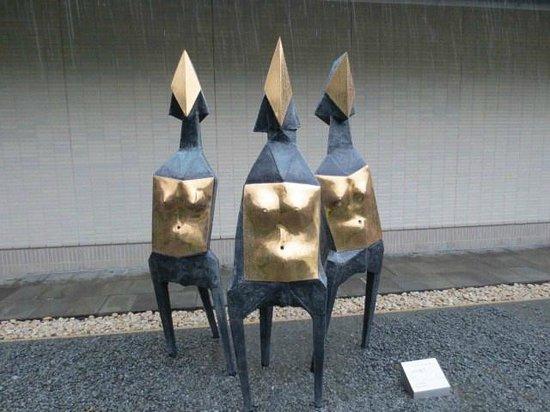 Uehara Museum of Modern Art