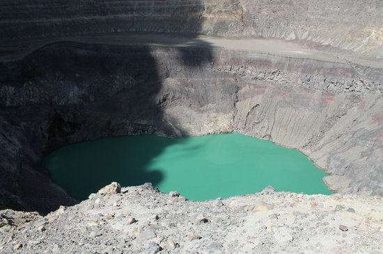 Santa Ana Volcano: The crater