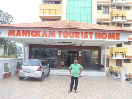 Hotel Manickam: Front View