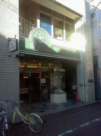 Ofugashienomoto
