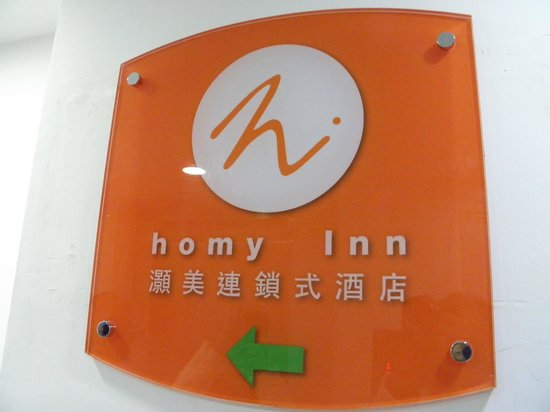 Homy Inn: Entrance
