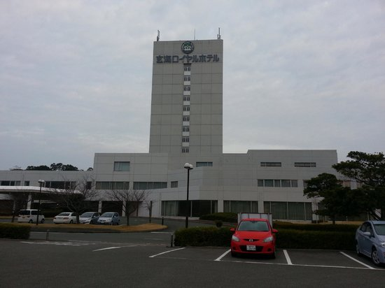 Genkai Royal Hotel : The view from outside