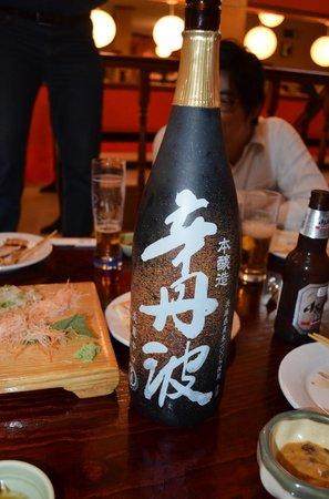 Tenpu: Sake del local.