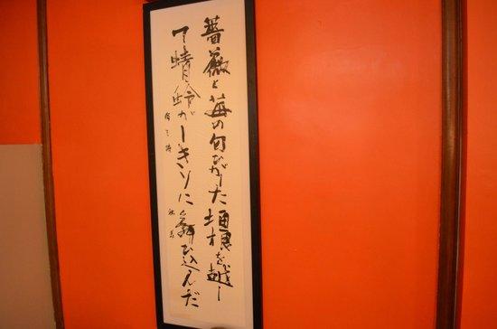 Tenpu: Decoración japonesa en las paredes.