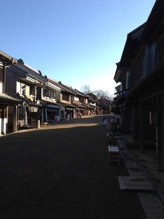 Chiba Prefectual Boso no Mura Museum