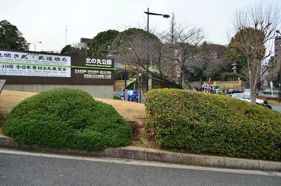 Kitanomaru Park - Chiyoda - Kitanomaru Park Yorumları - TripAdvisor