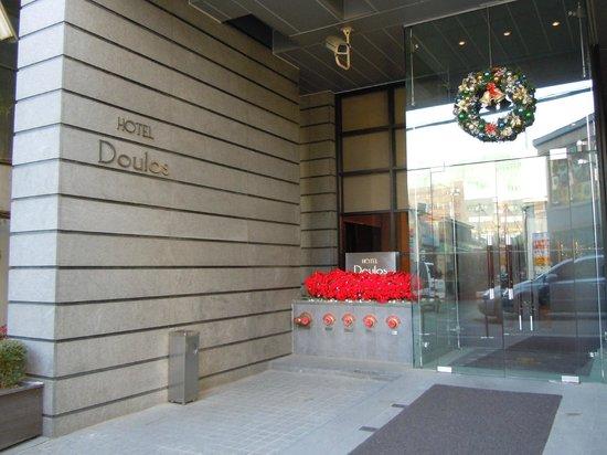 Doulos Hotel: ドゥロス ホテル エントランス