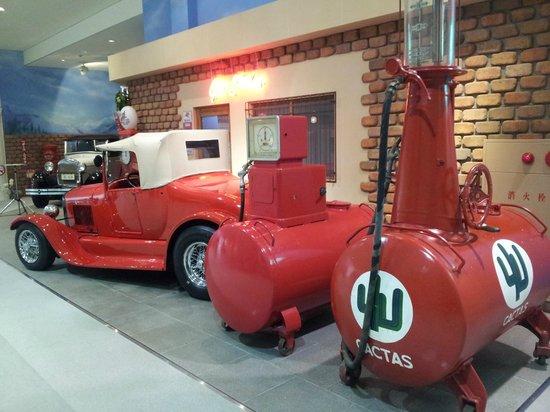 Motorcar Museum of Japan: ガスステーション
