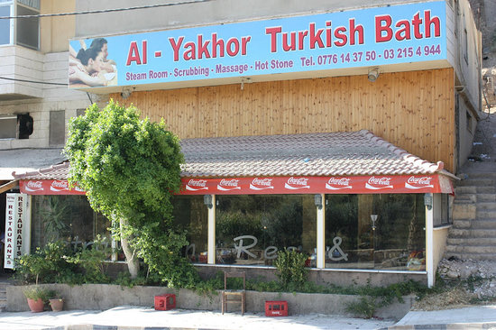 Al Yakhor Turkish Bath