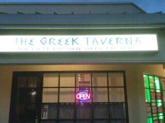 The Greek Taverna - Mediterranean Cuisine