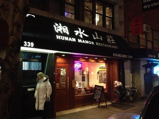 Hunan Manor Restaurant: The Restaurant, outside.