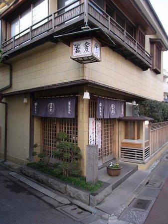 Tachiaigawa Yoshidaya