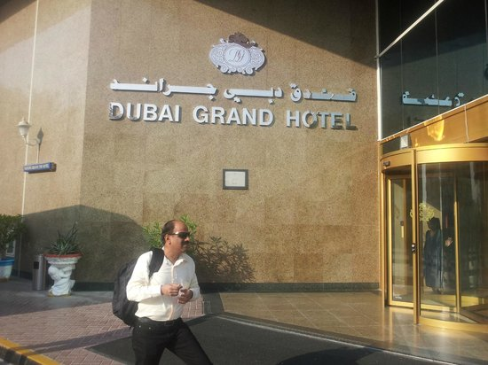Dubai Grand Hotel By Fortune: the main gate
