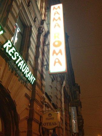 Filippov on Nevskiy Hotel : Вид с улицы