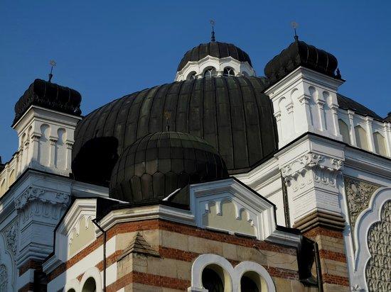 Central Sofia Synagogue (Tsentralna Sofiiska Sinagoga): Exterior