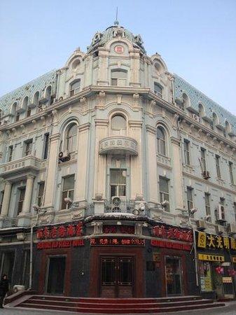 Bainian Laojie Hotel