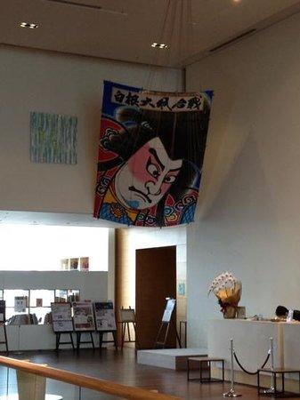 Hotel Nikko Niigata: 正月の装飾。白根の大凧