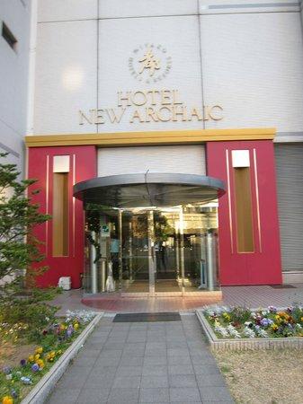 Miyako Hotel New Archaic: ホテルの裏玄関