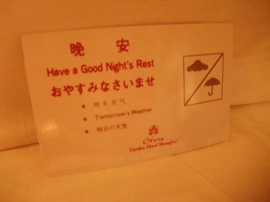 Okura Garden Hotel Shanghai: 枕元には翌日の天気予報が・・・