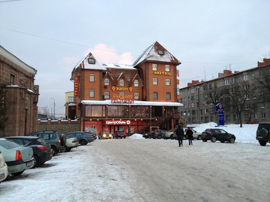 Hotel Viking: Front view