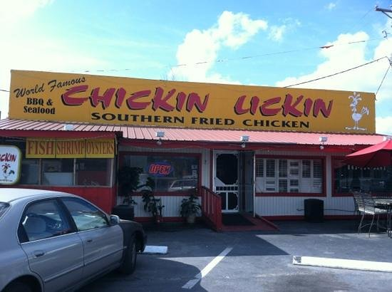 Chicken Lickin' Hickory House: Cool Place to Eat