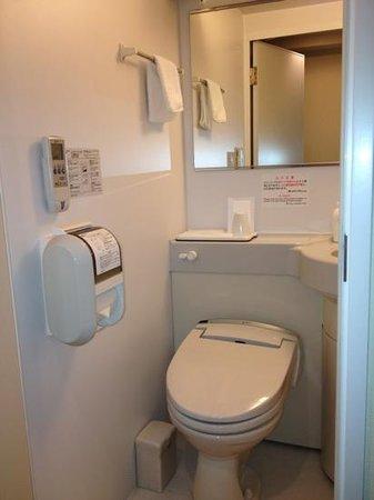 Fushimi Mont-Blanc Hotel: bathroom with heated toilet seat
