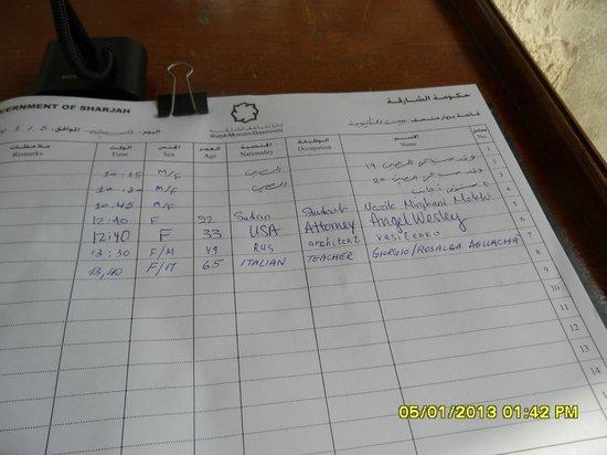 Bait-al-Naboodah Museum: registro visitatori