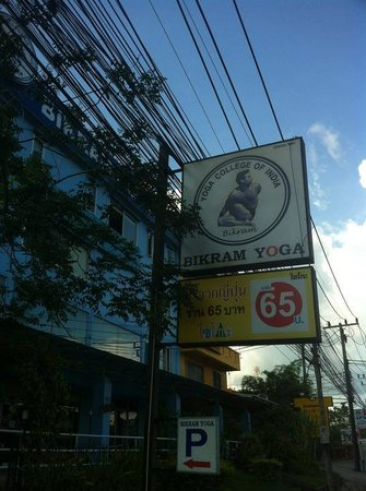 Phuket, Thailand: Yoga studio from the street... just on the other side of the hill from Patong