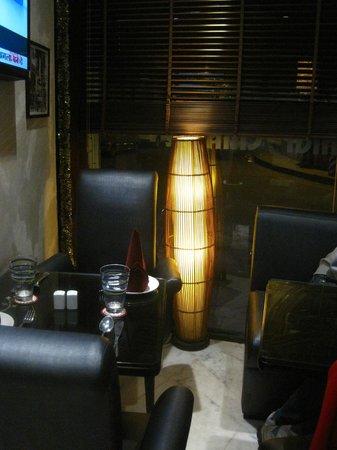 R1 Lounge