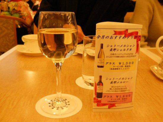 All Day Dining Jurin: 長野シャルドネ1,300円