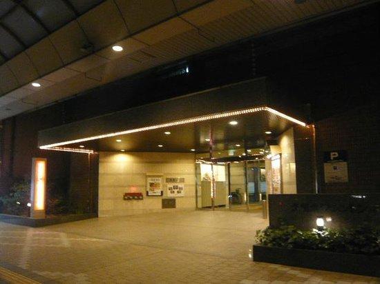 Kurume Washington Hotel Plaza: 外観