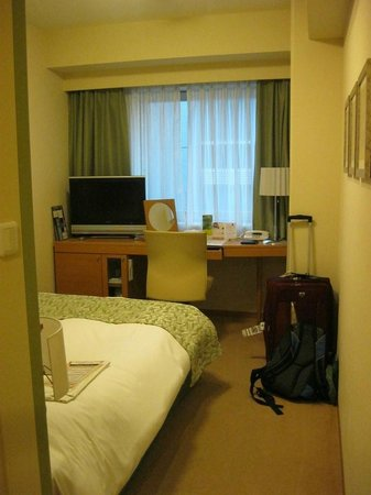 Hotel Sunroute Plaza Shinjuku: the room