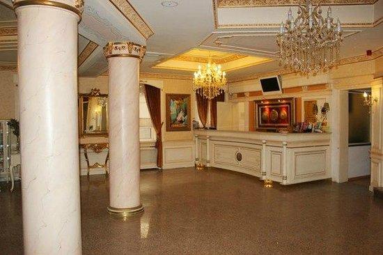 Hotel Ipek Palas: hall