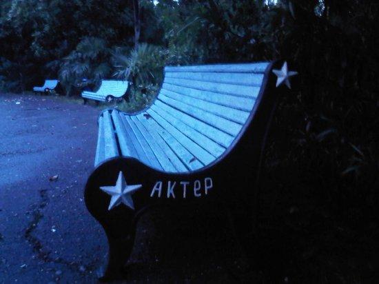Akter Resort : bench in gardens
