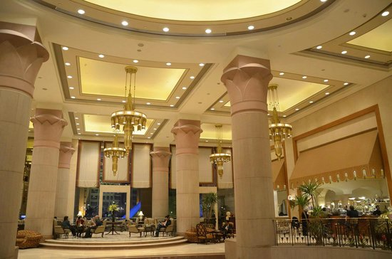 InterContinental Cairo Citystars: Lobby