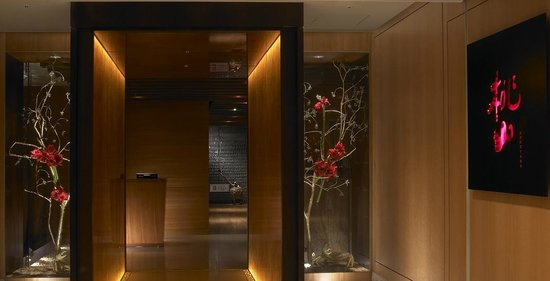 Sheraton Grand Taipei Hotel: Momoyama restaurant (2F)